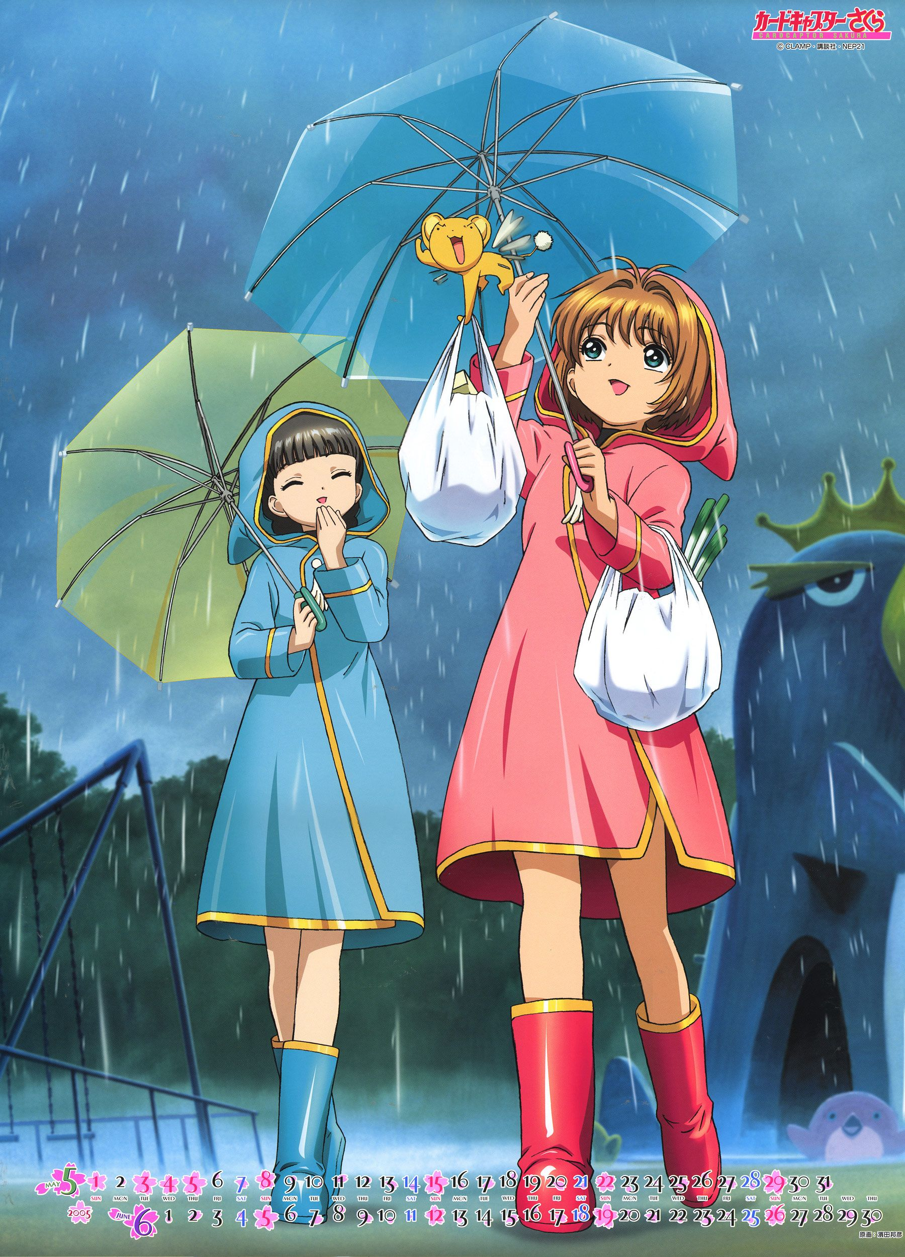 Card_Captor_Sakura_-_05_3