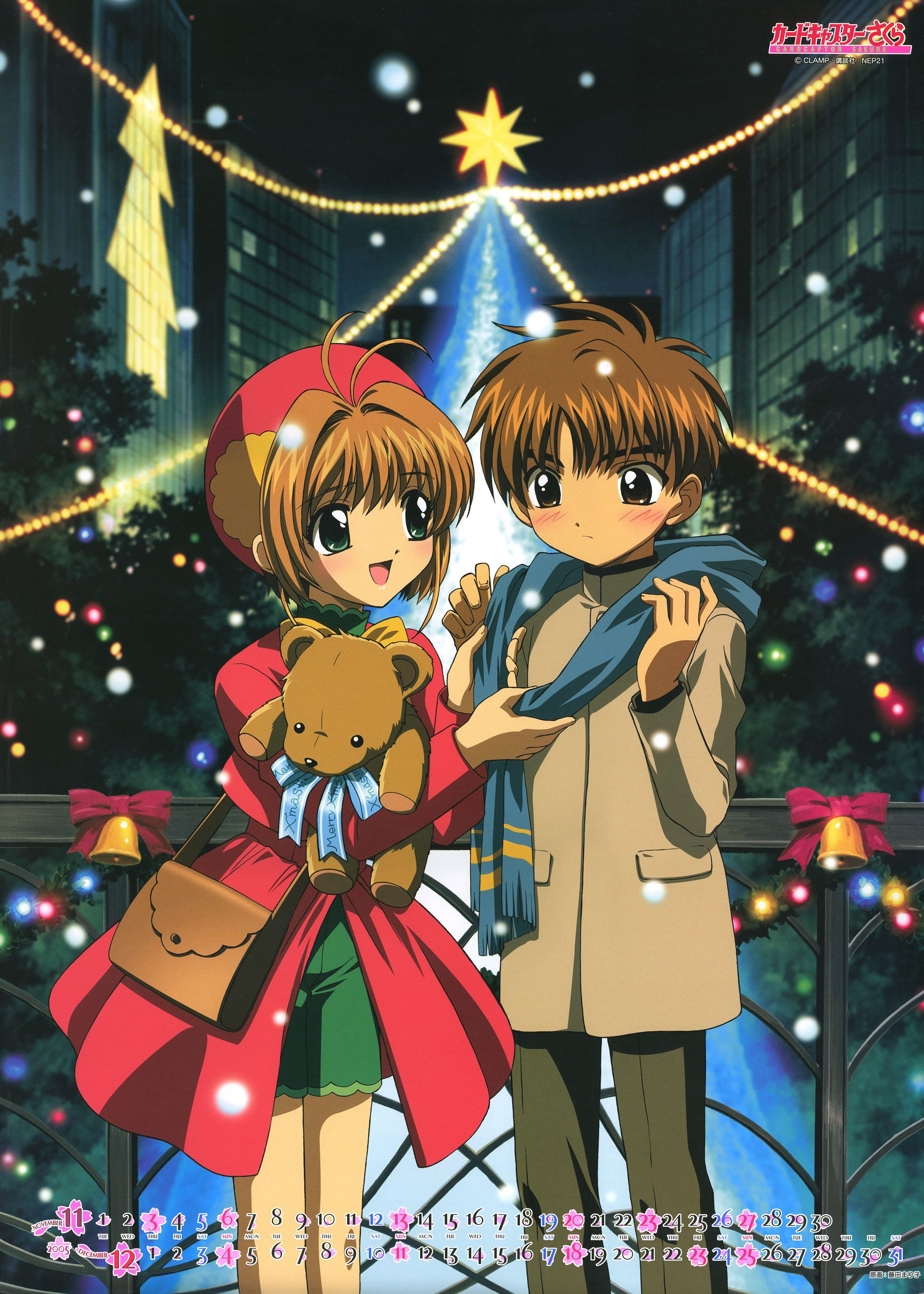 Card_Captor_Sakura_-_05_6